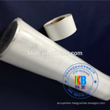 white hot stamping foil 25mm*100m for paper plastic film printing