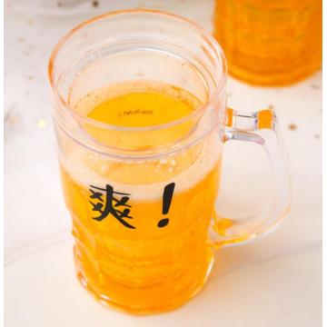 Superior Quality Cheap Beer Mugs Wholesale