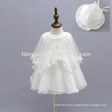 Infant baby girls masquerade party wear dresses toddler party dress with white tulle puffy cappa