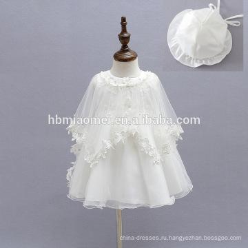 Младенцев Baby девочек маскарадные наряды, платья для малышей платье с белым тюль паффи каппа