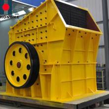 Factory Price Manual Rock Stone Crusher