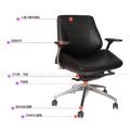 Modern Best Office Chair Silla De Oficina for Sale