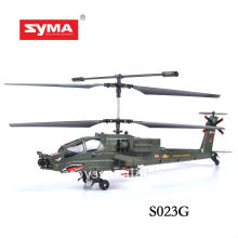 SYMA S023G wireless simulation aircraft 3d camouflage