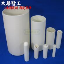 Kundenspezifische Verarbeitung des Aluminiumoxid-Keramikrohres