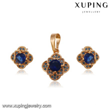 64232-xuping fashion 18k gold 2016 pakistani bridal jewelry sets