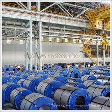 Высокоэффективная кремниевая сталь