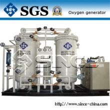 Кислородно-газовая установка (ПО)