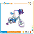 Ukraine 12 Inch Baby Cycle with wheel cover for Boys