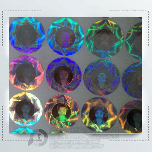 3D Custom Security Laser Sticker Labels