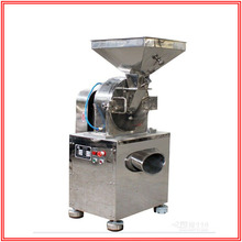 Industry Grinder for Coffee Bean