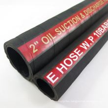 High Quality Multicolour Wrap Surface 1 1/2 Inch R4   Gasoline Fuel Oil   Suction Rubber And Discharge Hose