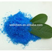 98% Китай синий кристалл медный сульфат пентагидрат
