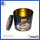 Coffee Tin Cans Wholesale