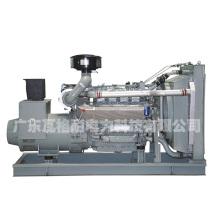 Generador diesel de alta calidad de Wagna 50 ~ 2800kw con el motor de Deutz.