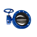 China top quality steam gas oil 150lb wcb butterfly valve 1 inch 2 inch butterfly valve