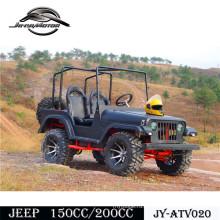 150cc CVT Adult Kart для продажи