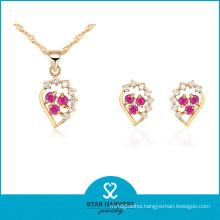 Whlolesale Ruby Custom Design Silver Jewelry Set (J-0058)