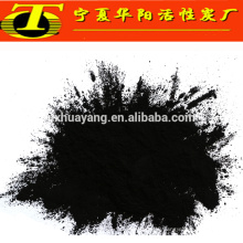Free sample wood powder carbon active charcoal black