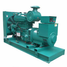 40KW Open Type Cummins Diesel Generator Set