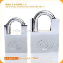 Защитный замок безопасности