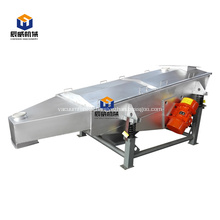 carbon steel linear vibrating sifter for plastic
