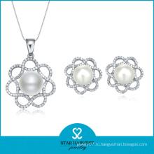 2015 Lucky Pearl Серебряный набор ювелирных изделий на линии (J-0011)