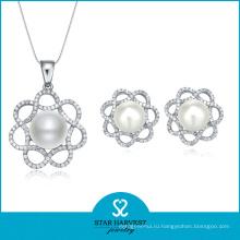 2015 повезло перлы серебряных ювелирных изделий комплект продажи на линии (Ю-0011)