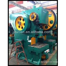 Perforadora de Aluminio J21S 160T