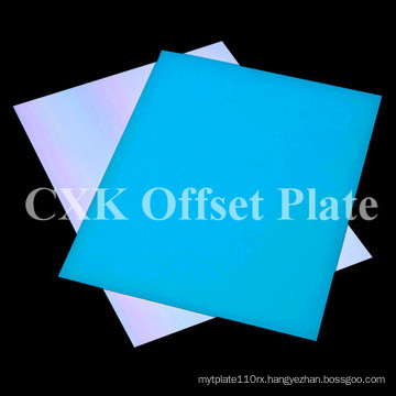 High Sensitive Ctcp UV Plate