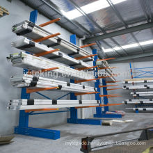 China Supplier Outdoor Storage Industrial Shelves Pipe Material Storage Shelf