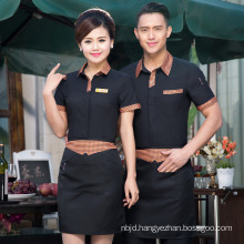 Waiter Uniforms Hotel Waiter Clothes Summer Waiter Tops Hotel Work Service