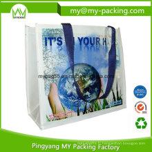 Giveaway Shopping PP tissé brillant sac de promotion