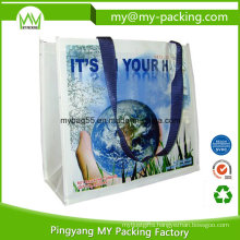 Giveaway Shopping PP Woven Glossy Promotion Bag