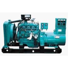 Yuchai Water Cooling Diesel Generator 50kw