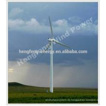 150W-200KW elektrischer Generator/Lichtmaschine Generator Preis