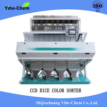 Rice Color Sorter with advanced CCD technology