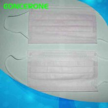 Disposable Non-Woven 3 Ply Surgical Face Mask