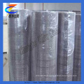 1.2mm Crimped Wire Mesh, Vibrating Wire Mesh