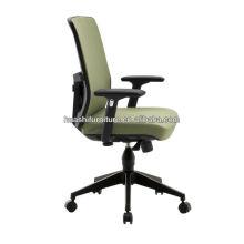 Х3-52Б-Ф полный ткань полулежа Mesh офисные кресла