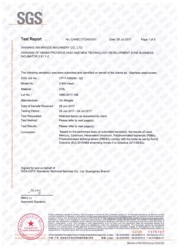 Filter Element Sgs Certificate