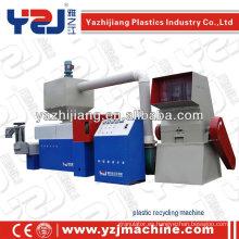 Máquina de peletización de máquinas de reciclaje de espuma de empaque