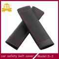Fiber Leather Car Seat Belt Cover