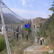 Stainless Steel Mesh Fence