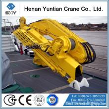 Marine Straight Crane Boom