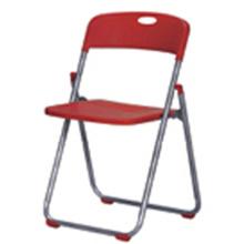 Chaise chaude en acier de ventes en plastique de haute qualité