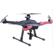 550mm Inspektionsdrone PX4 Flight Controller
