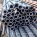 Tuyau sans soudure en acier au carbone 35 # de bonne qualité