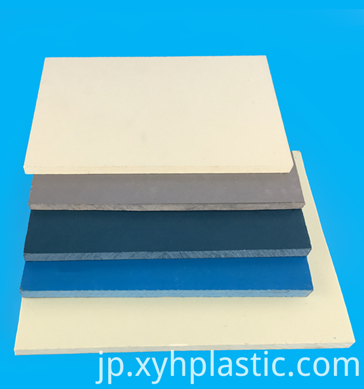0.5mm Thickness PVC Sheet