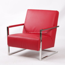 Элегантный современный кожаное кресло с каркасом из нержавеющей стали