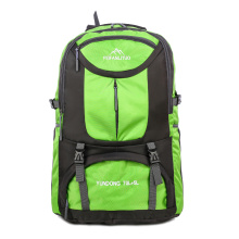 Лучший велосипедный спортивный рюкзак для кемпинга на открытом воздухе для мужчин
